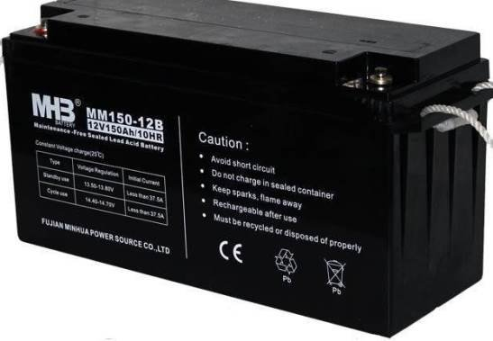 MHB battery for ups